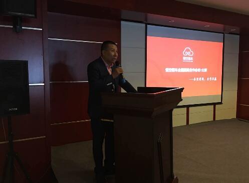 悟空租车山西省加盟招商大会在太原举行,反响热烈