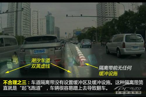 事故视频分析(15)当心夺命隔离带!