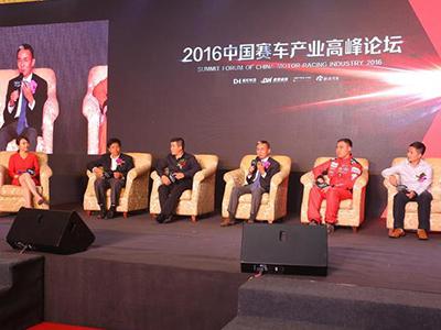 DH Racing车队备战2016/2017亚洲勒芒赛首站举行出征仪式