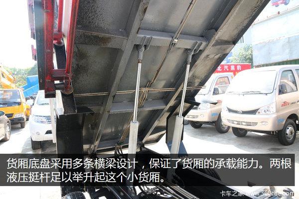 图解康铃X1自卸式垃圾车也能'萌萌哒'