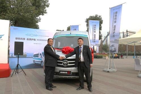 开启绿色商务新时代 图雅诺G20巡展蓉城迎来完美收官