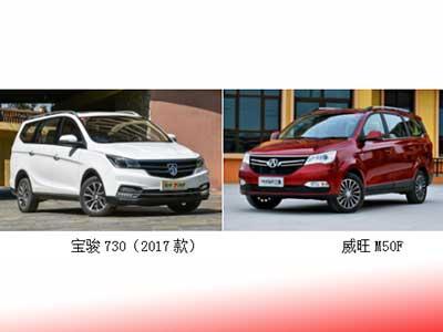 买车要务实,对比自主七座车销售政策