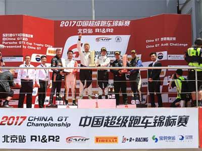 2017年China GT北京站Xtreme Motorsports车队上演惊天大逆转
