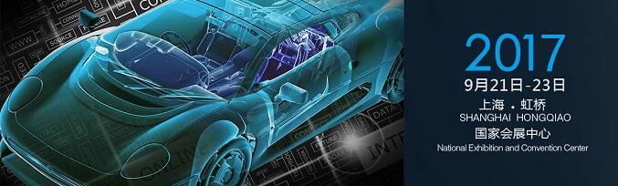 2017中国国际汽车商品交易会   感谢关注商务部中国国际汽车商品交易会(CIAPE)