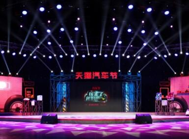 央广购物、天猫直播打造汽车节直播秀快进中国汽车文化
