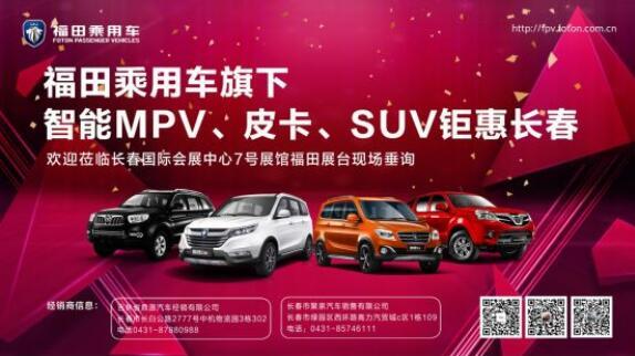 上海新能源汽车推广环境良好 市场整体持续稳步发展