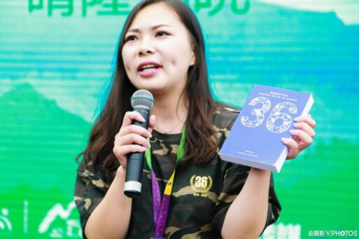 中国最美自驾游路线贵州晴隆揭晓