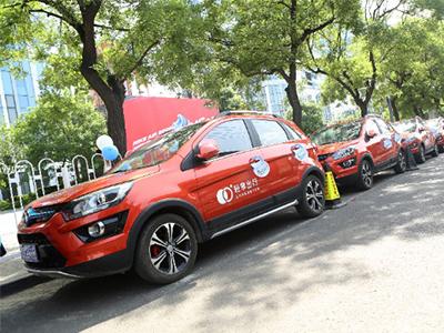新能源汽车的中国梦