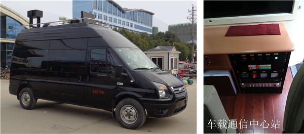 江铃福特指挥车_指挥车生产厂家13607286060