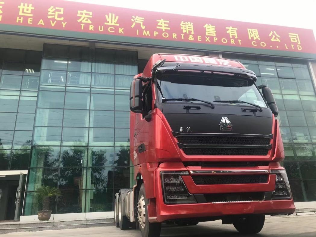 重汽豪沃TH7 460马力无忧换挡牵引车,全国销售