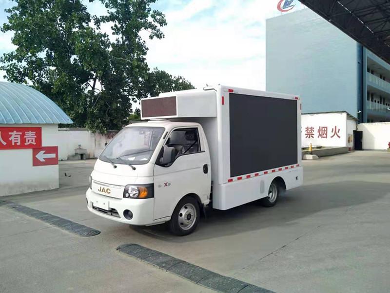 国六江淮X5广告宣传车|LED广告宣传车厂家|移动广告宣传车2021最新报价