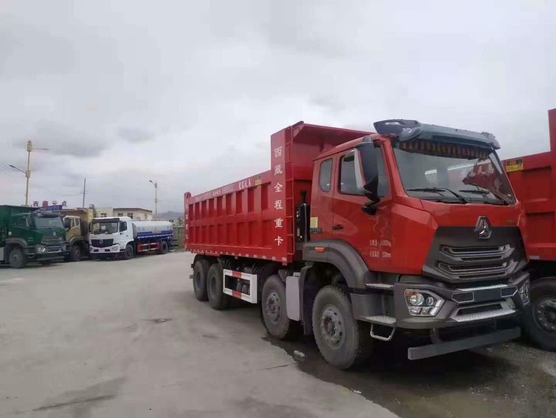 豪瀚6.8米自卸車紅色,豪瀚自卸車