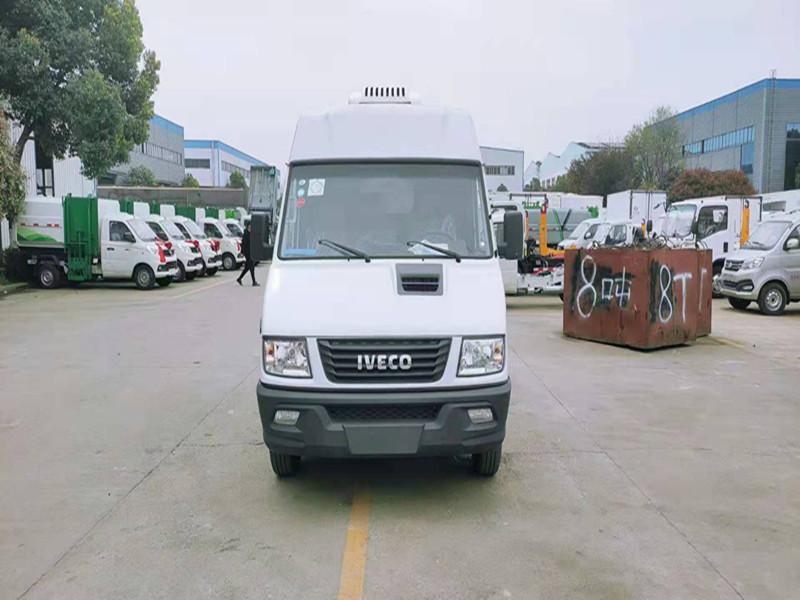 今日推荐:国六依维柯短轴疫苗冷链运输车