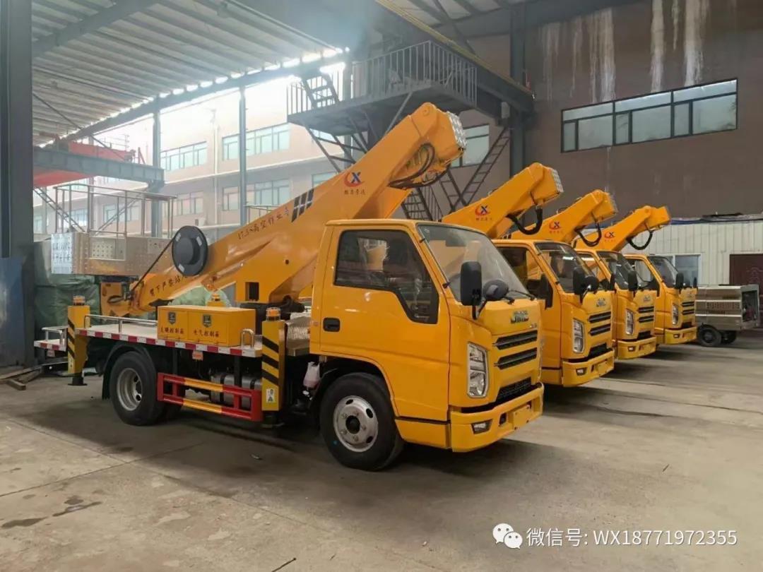 蓝牌直臂17米、21米、23米高空作业车性价比高