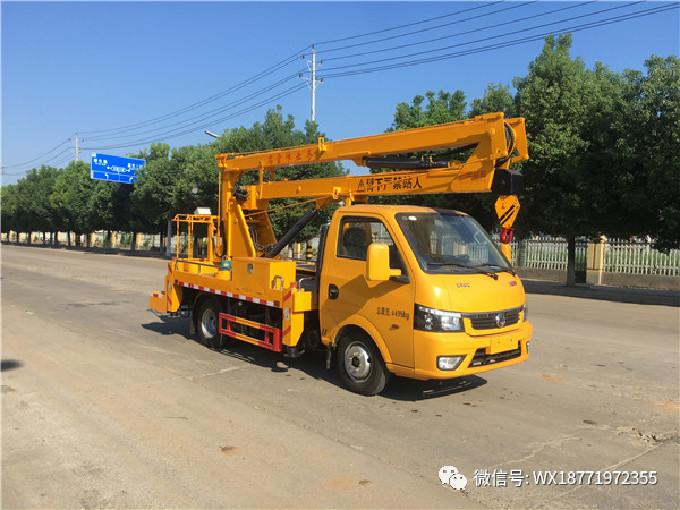 国六蓝牌东风途逸13米折臂高空作业车