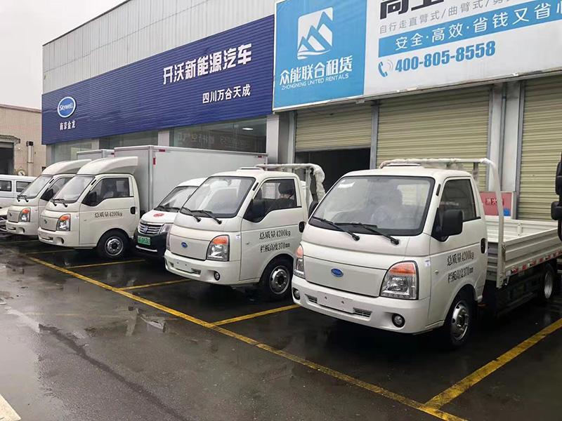 成都新能源货车品牌、一手厂家、电动厢式货车低首付售卖