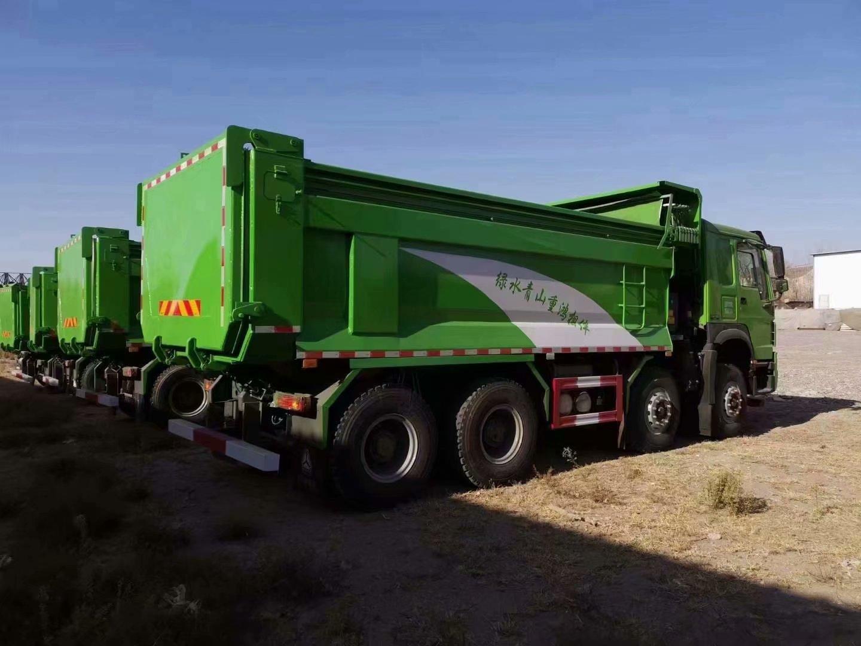 豪沃TX400馬力5.6米渣土車