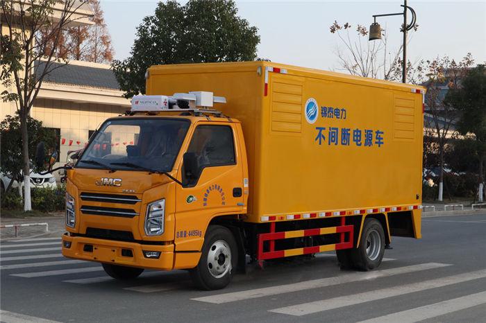國六江鈴30-50KW應急電源車-湖北電源車生產廠家