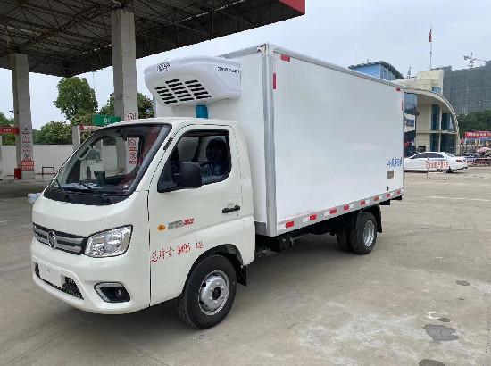 國六小型冷藏車生產廠家_福田祥菱M2國六3.7米冷藏車多少錢一輛