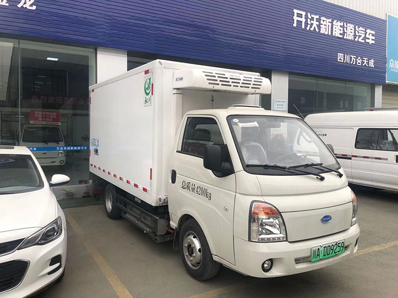 成都电动冷藏车专卖、新能源保温箱式货车、租售销售地址在哪
