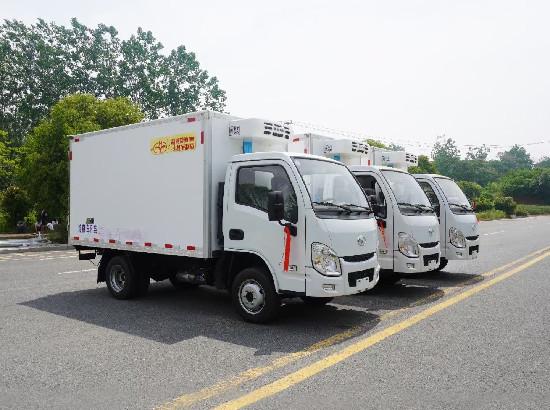 躍進小福星S70國六3.26米冷藏車_國六3米5廂長小型肉鉤冷藏車廠家報價