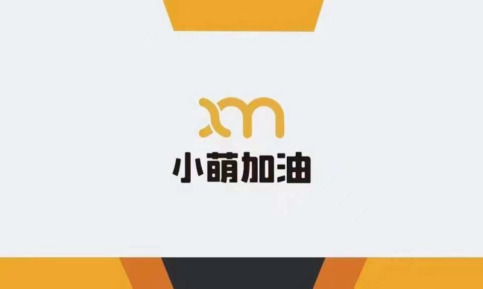 东风国六8吨油罐车,小萌加油平台指定车型,咨询郭经理:13329885777