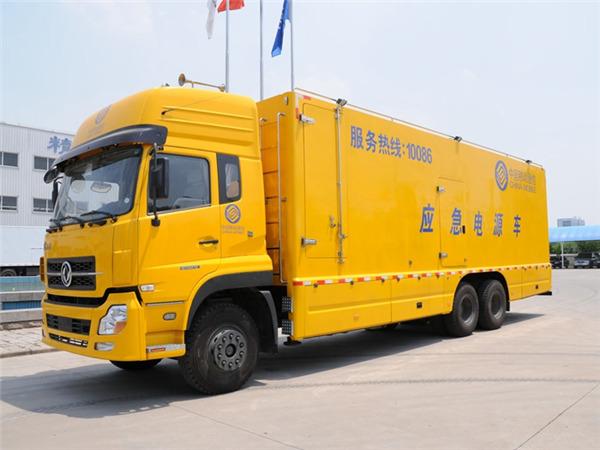 程力50-100KW应急电源车