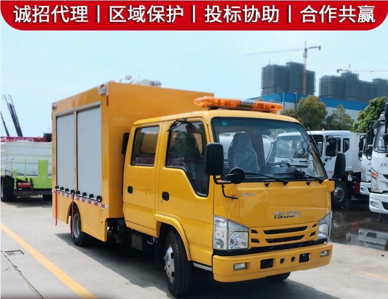 五十铃电源车_庆铃五十铃移动式应急发电车_户外发电抢险车