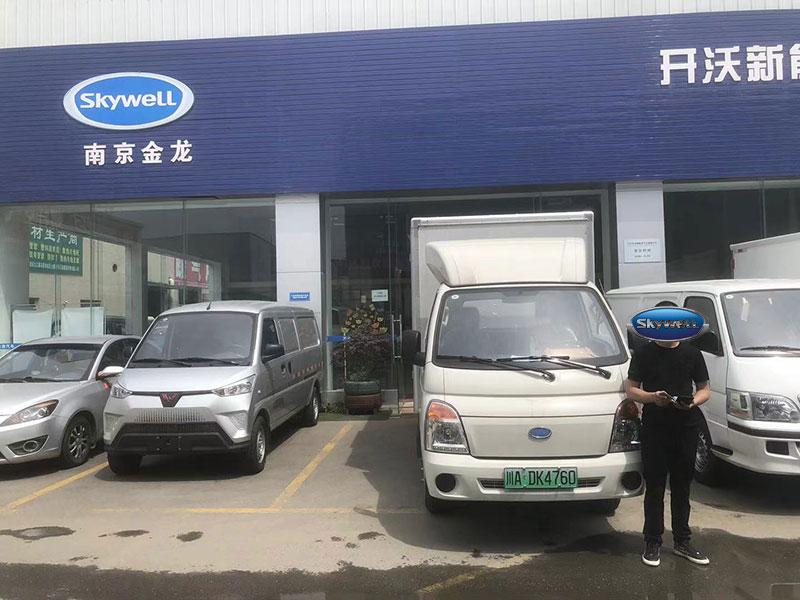 大量出售四川省成都电动金杯车、新能源加长面包车、图片、型号、服务周到