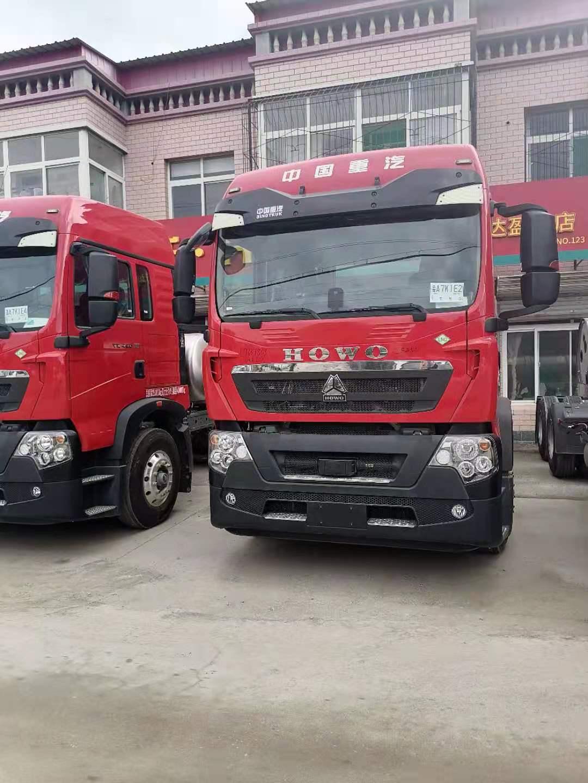重汽豪沃TX7天然气火红色440马力1000L气瓶