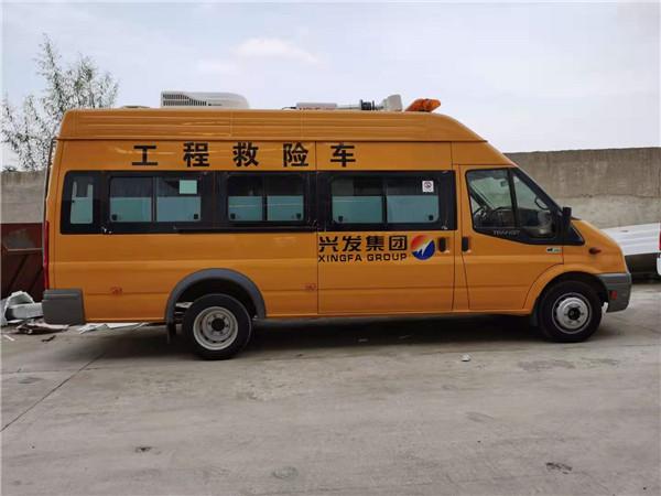 福特fordv348氣防車價格_氣防車簡介_氣防車有哪些品牌