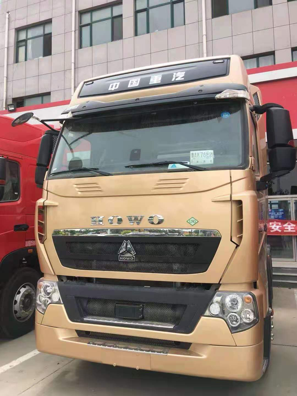 重汽豪沃T7 牽引車440馬力國六排放1000L氣瓶金色