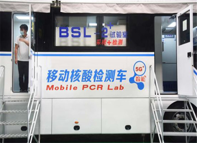 日检测量可达2000管核酸检测车_P2移动实验室车中标_DR大巴P2+实验室厂家