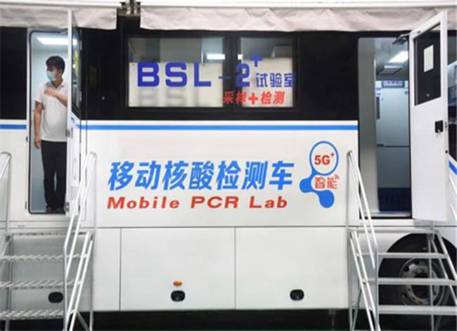9米DR大巴P2+实验室_P2+实验室_全自动核酸检测车