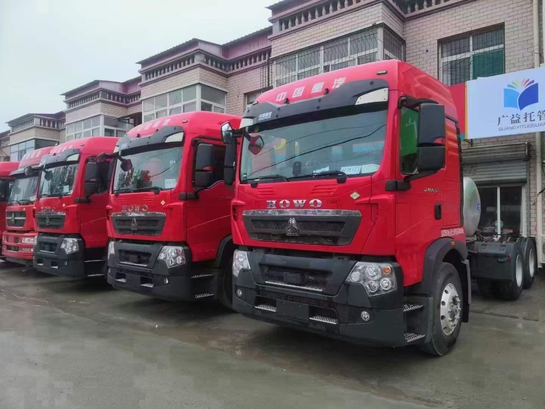 豪沃TX440马力LNG牵引车水晶红国六
