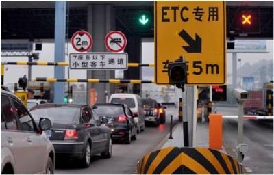 etc 新闻中心|资讯 中国汽车网