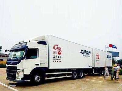 国内首款高端进口中置轴全挂车即将投运