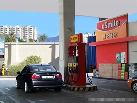 10月底全部换新 河南开始供应国五汽油