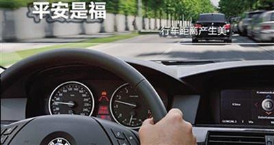 我们为什么要保证停车时候的安全车距呢?