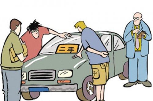 """在""""瓜子""""买到事故车 车主既失望又无奈"""