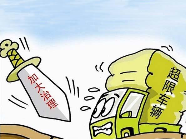 """9月21日起,高速公路全面禁止""""双排车""""通行"""