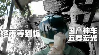 暴走汽车 第一季:劳斯基遭幕后黑手暗算 神车五菱宏光英勇出战 33