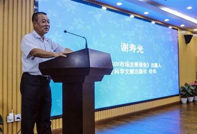 中国SUV蓝皮书发布:需警惕SUV过度依赖症