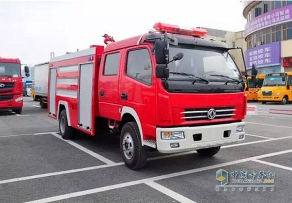 消防车办理出口退税详细流程有哪些?
