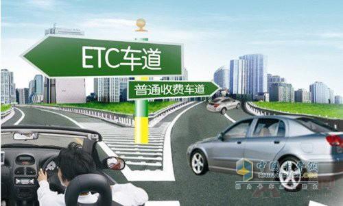 大连:53个高速公路收费站年底全部开通ETC车道