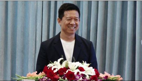 全球第一家互联网生态工厂 乐视超级汽车浙江工厂项目启动
