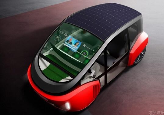 Rinspeed推自动驾驶概念车 可移动办公