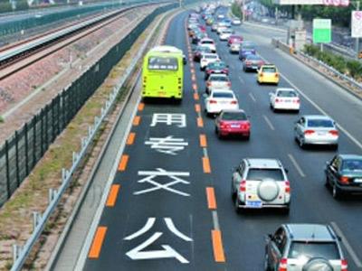 武汉市公交专用车道管理办法正式实施