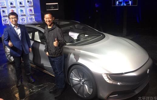 移动生态系统 乐视LeSEE Pro概念车发布