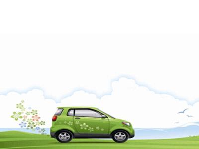 青海新能源汽车购置补贴有新规